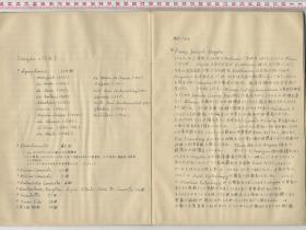 kuzuhara191