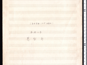 kuzuhara-ob1
