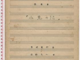 murano-koto1