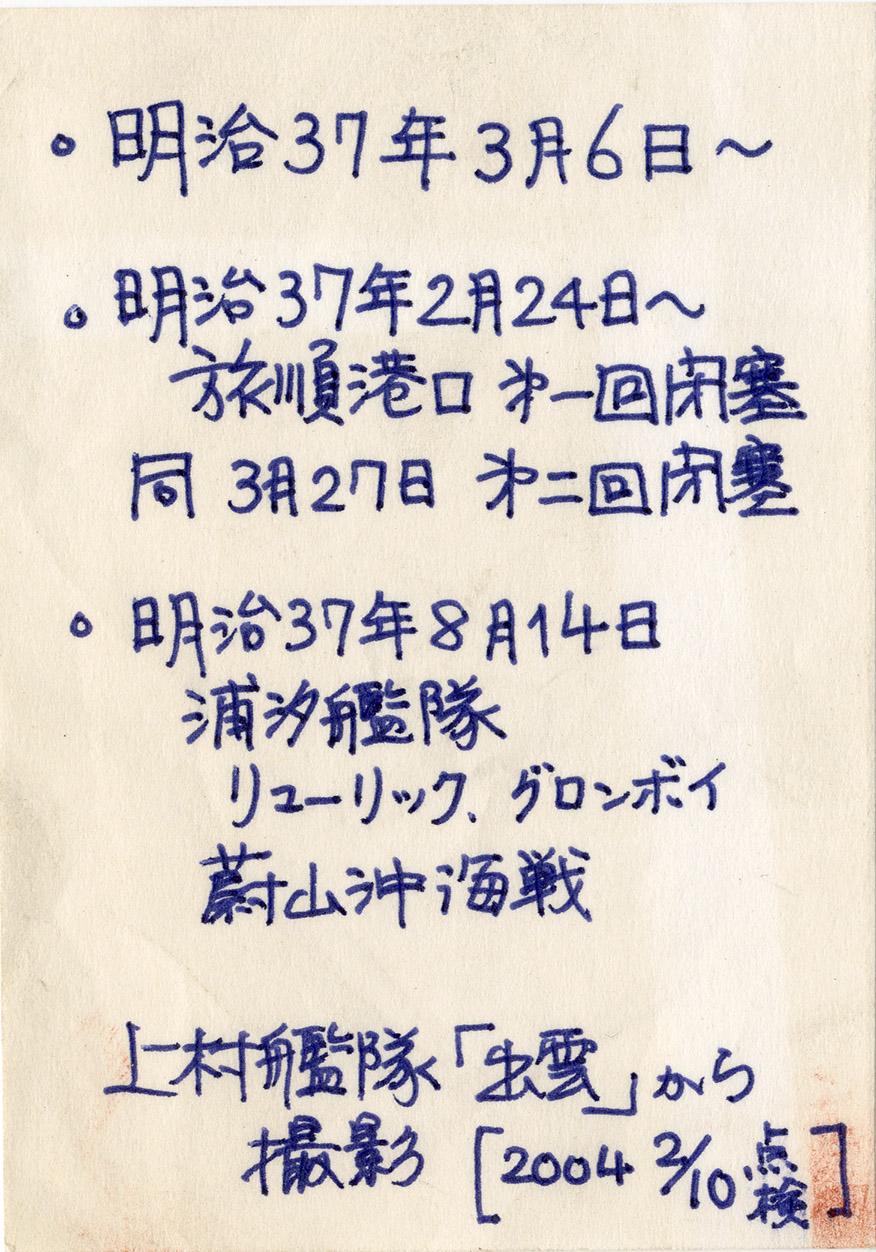 yoshimoto001