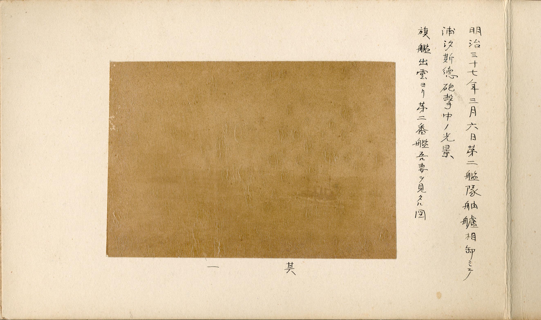 yoshimoto002
