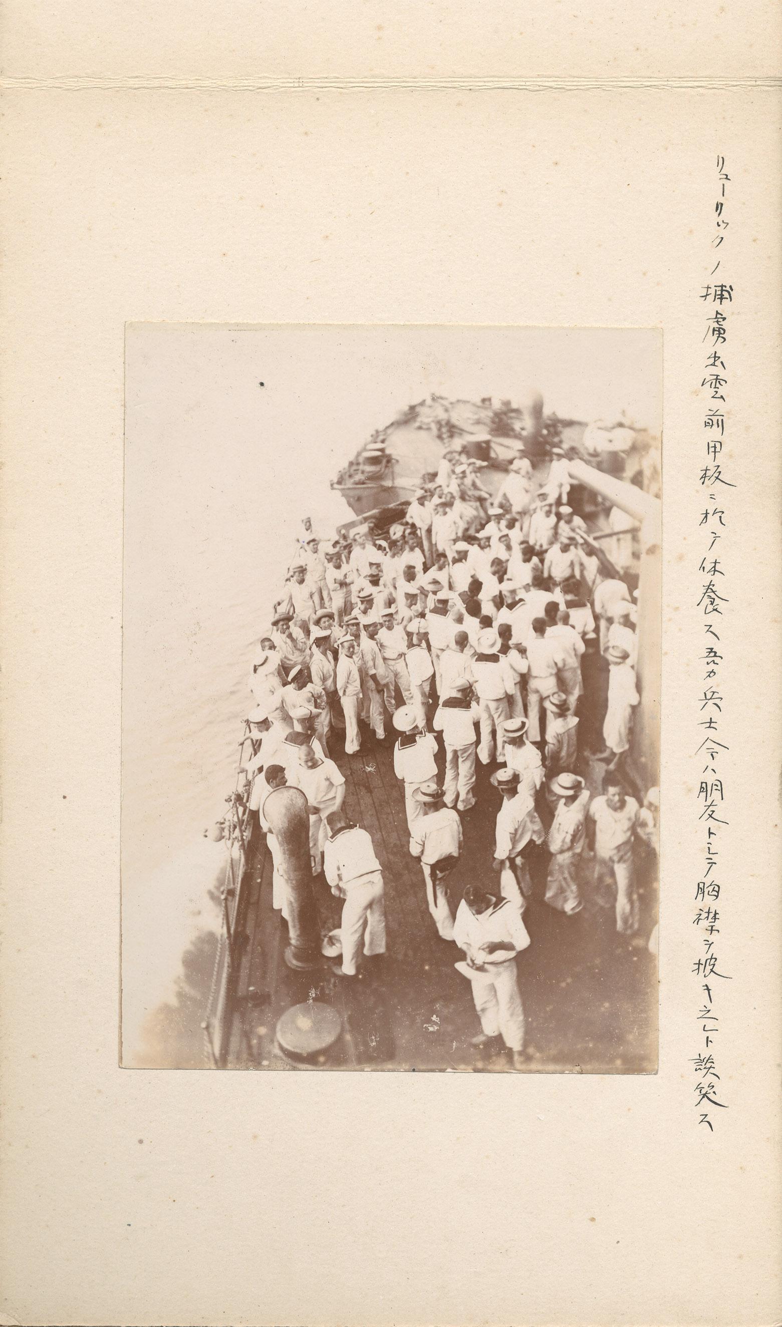 yoshimoto021
