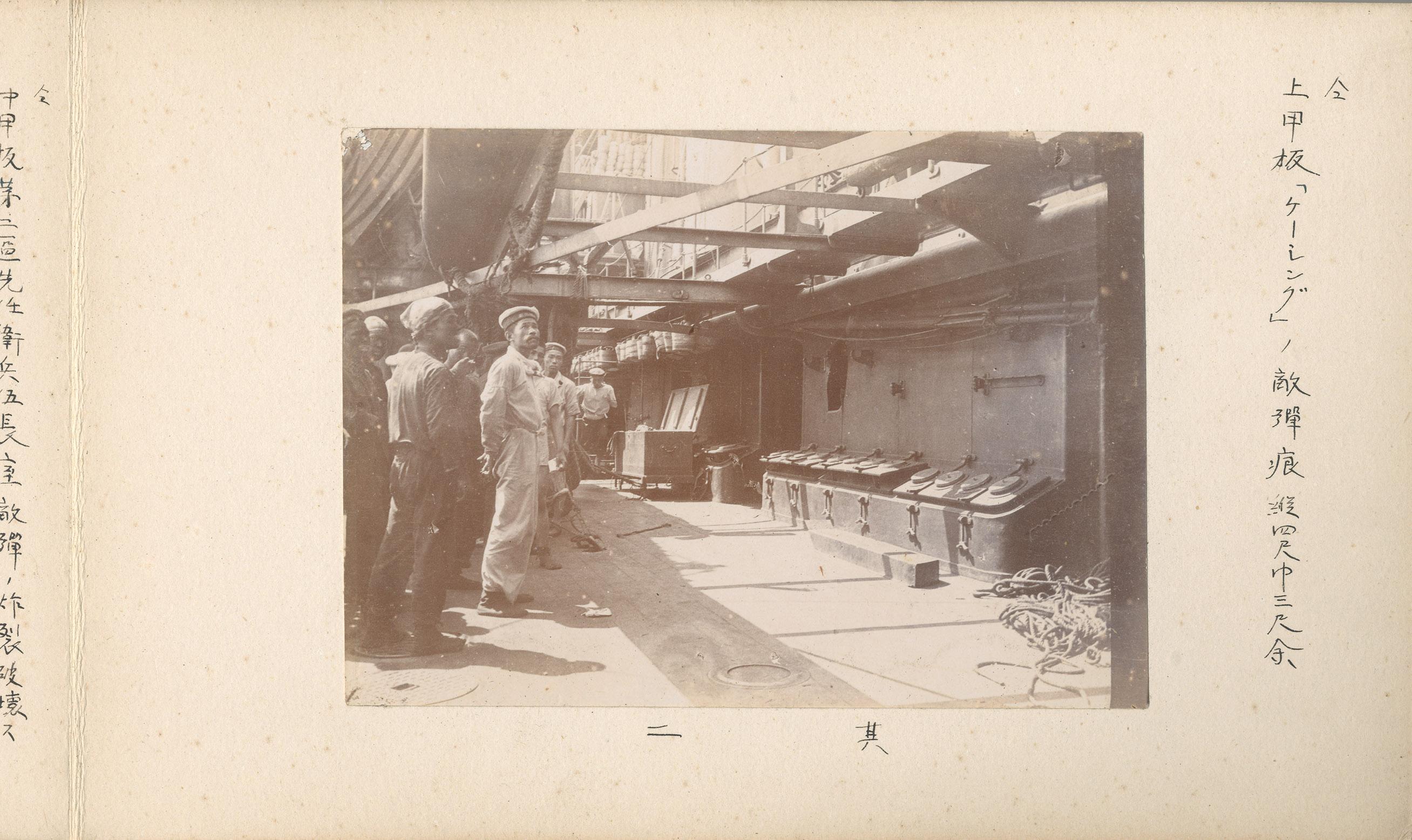 yoshimoto023