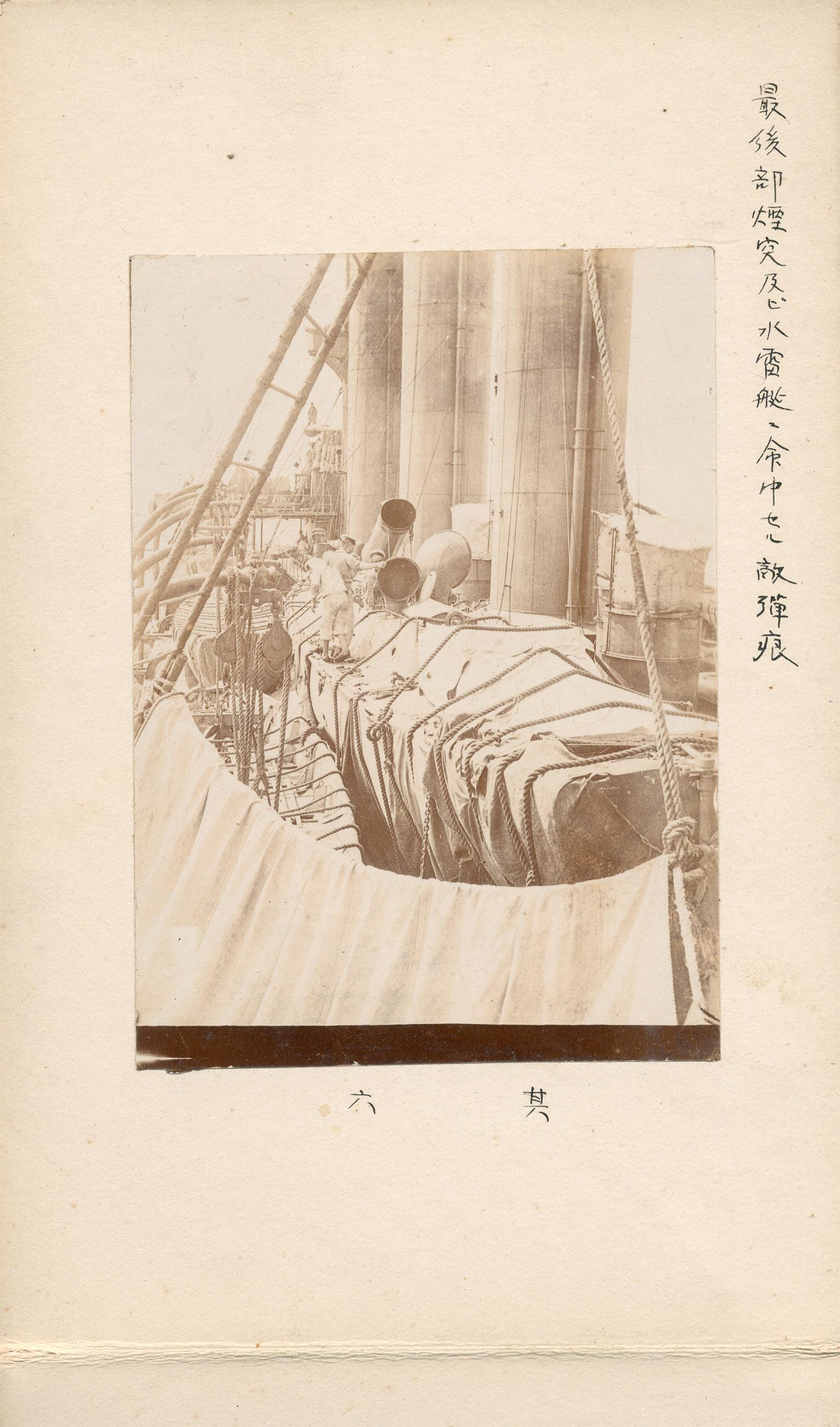 yoshimoto027
