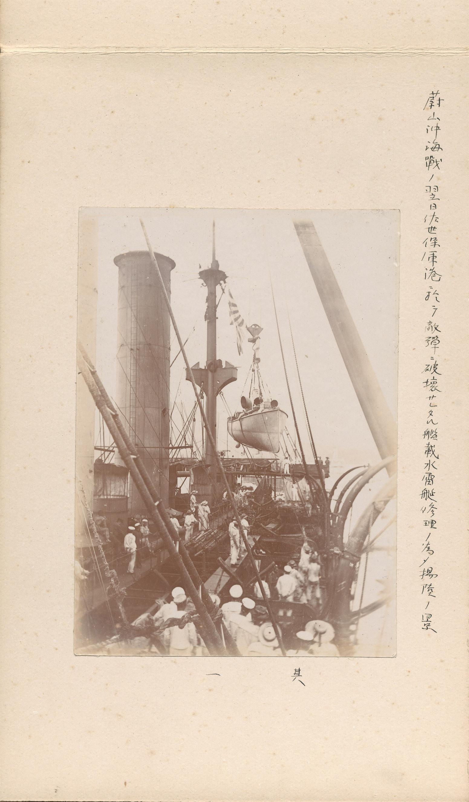 yoshimoto028