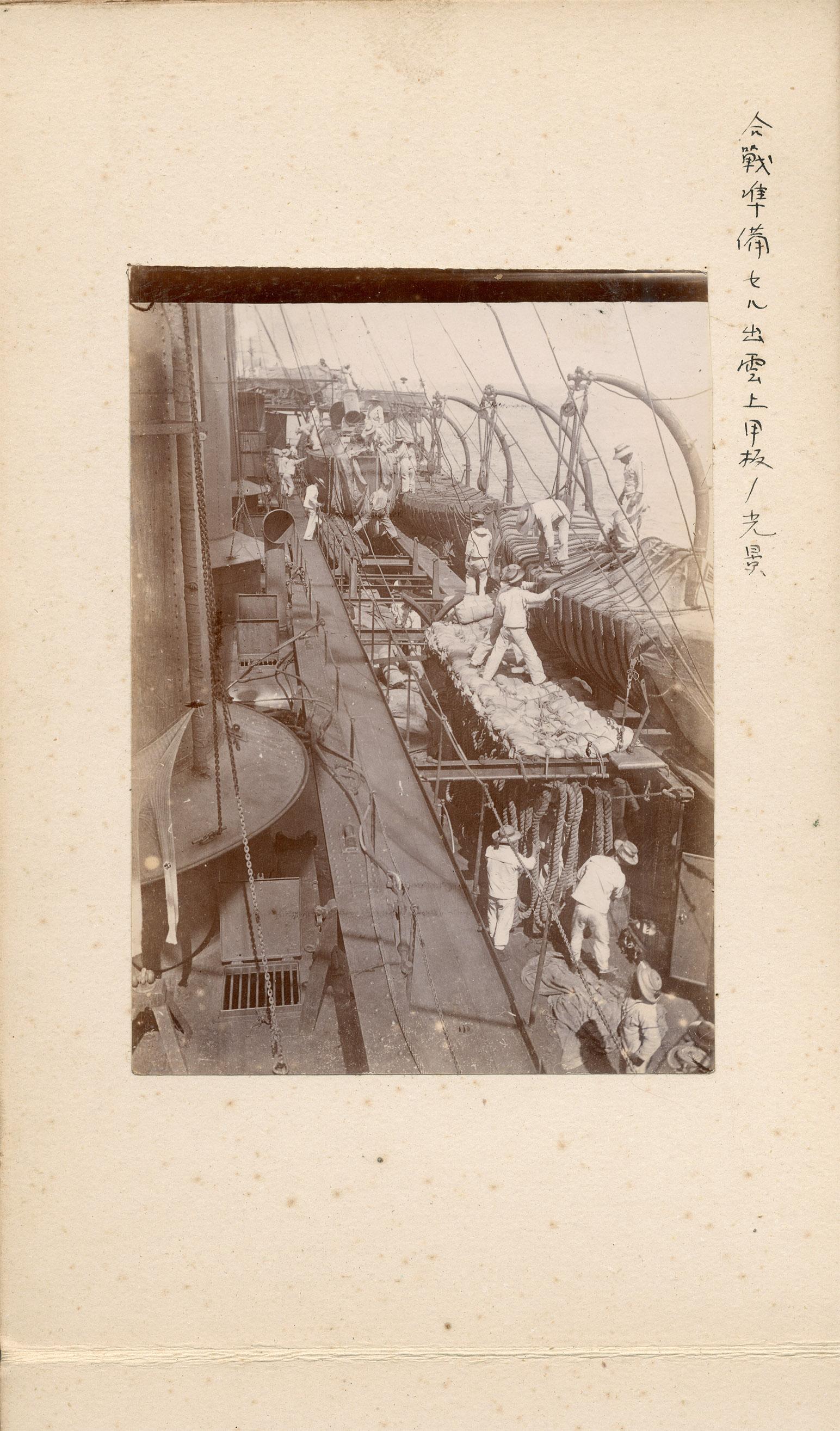 yoshimoto033